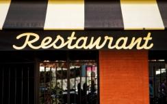 restaurant-front.jpg